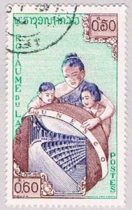 Laos 49 Used Mother and children 1958 (BP46315)