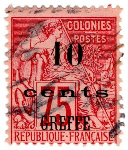 (I.B) France Colonial Revenue : Indo-China Court Fees 10c on 75c OP (Greffe)