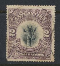 Tanganyika SG 84  Used  short bottom left corner perf