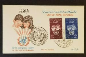 1959 United Arab Republic Egypt United Nations Day UNICEF First Day Cover