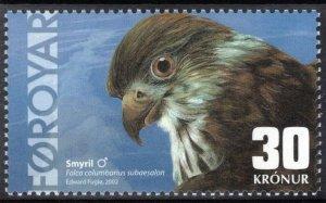 (CMA) Faroe Islands Scott #423 MNH