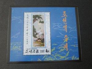 North Korea 1998 Sc 3760 Bird set MNH