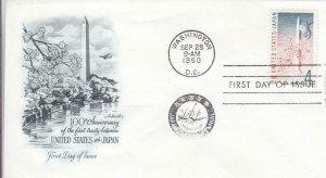 1960, 100th Anniv Treaty Between US & Japan, Artmaster, FDC (D14308)