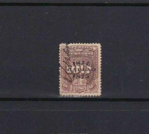 PERU PROVINCE OVERPRINT 1874- 75  REVENUE STAMP  REF 6038
