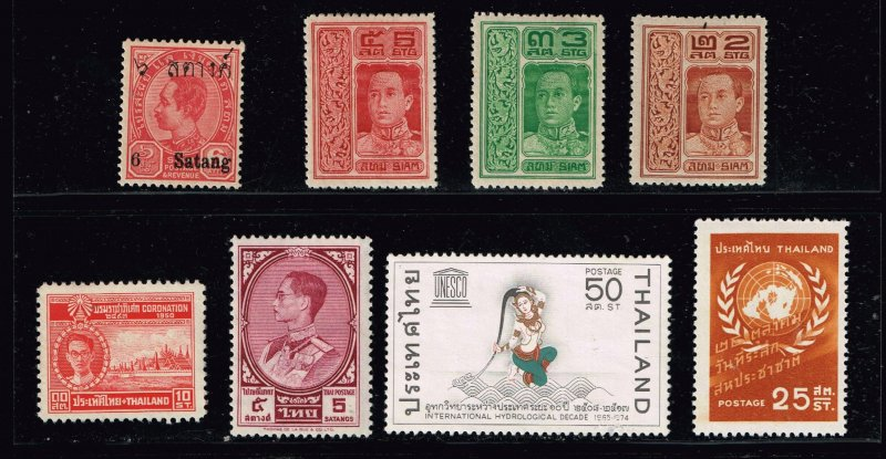 THAILAND STAMP SIAM  MINT STAMPS COLLECTION LOT  #2