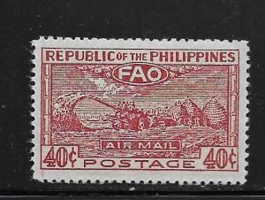 PHILIPPINES, C67, GUM DAMAGE, AIR MAIL