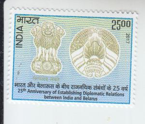 2017 India Relations with Belarus (Scott 2957) MNH