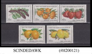 TURKISH CYPRUS - 1976 FRUITS - 5V - MINT NH