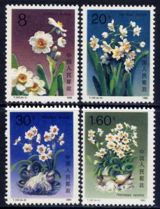 PR China SC#2259-62 1990 T147 Narcissus Tazetta, Chinese Lily Flower MNH