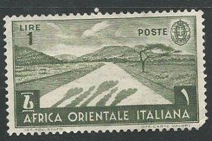 Italian East Africa ||  Scott # 12 - MH