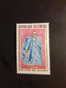 *Senegal #261                    MNH
