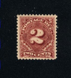 USA #J39   Mint VF 1895 PD