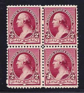 219D Mint,OG,NH/HR... Block of 4... Weiss Cert... SCV $1,660.00