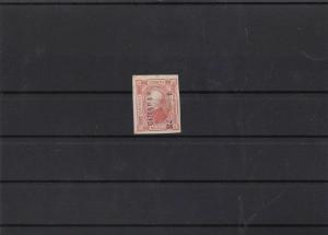 mexico 1872 25c overprint stamp ref 11441