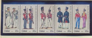 Ciskei (South Africa) Stamp Scott #63, Mint Never Hinged