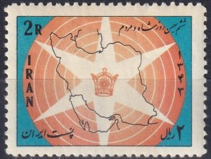 Iran #1316  F-VF Unused   (Z7120)