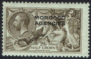 MOROCCO AGENCIES 1914 KGV SEAHORSES 2/6 MNH ** WATERLOW PRINTING