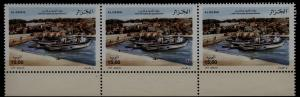 Algeria 1477 MNH Fishing port,plate error