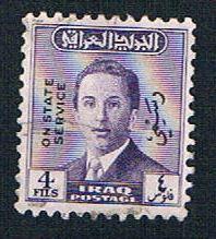 Iraq O151 Used King Faisal II overprint (BP819)