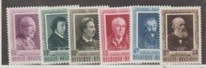 Belgium Scott #B515-B520 Stamps - Mint Set
