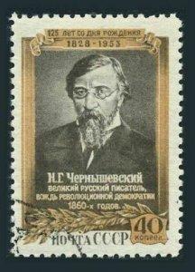 Russia 1664,CTO.Michel 1668. Nikolai G.Chernyshevski,writer,1953.