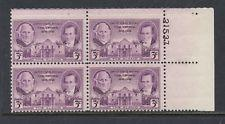 SCOTT # 776 THE ALAMO TEXAS PLATE BLOCK MINT NEVER HINGED 1936
