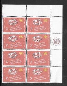 United Nations #91 MNH Margin Inscription Block of 8