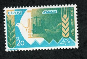 1981 - Egypt - The 8th Anniversary of Suez Crossing - Ship - Dove - Set 1V.MNH**