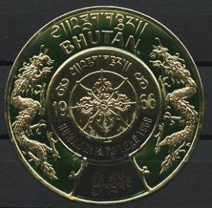 BHUTAN, HUMAN RIGHTS GOLDFOIL STAMP 9 NU NH