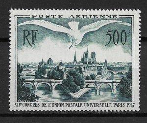 1947 France C22 UPU 12th Congress, Paris MNH