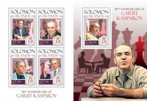 Z08 SLM14214ab Solomon Islands 2014 Garry Kasparov SET Postfrisch ** MNH