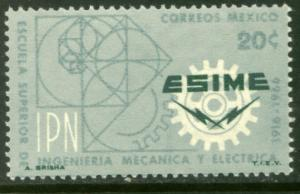 MEXICO 972 50th Aniv School Mechanical & Electrical Engineerin MINT, NH VF
