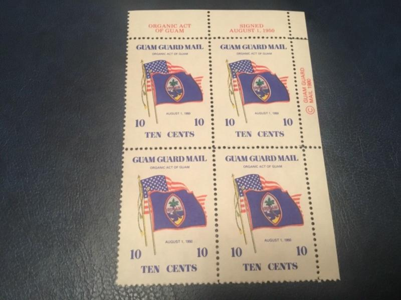 ICOLLECTZONE US Guam Guard Mail August 1, 1950 Flags Margin Block Mint VF NH