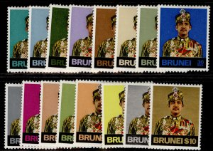 BRUNEI QEII SG218-233, 1974 complete set, NH MINT. Cat £13.