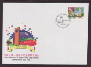 Taiwan China 3056 University 1996 U/A FDC