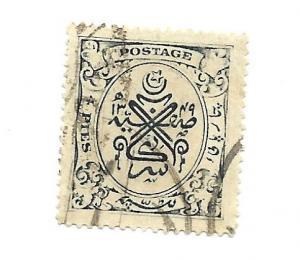 India Hyderabad 1931 - Scott #39