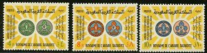 SAUDI ARABIA Sc#451-455 1967 Scouting Complete Mint NH