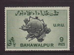 1948 Bahawalpur 9 Pies UPU Perf 17½ x 17 U/Mint SG43a