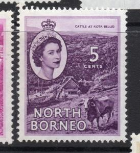 North Borneo 1954 QEII Early Issue Fine Mint Hinged 5c. 225334