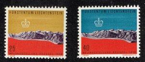 Liechtenstein Stamp 1958 World`s Fair - Brussels  MH/OG STAMP  SET