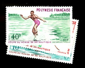 FRENCH POLYNESIA #267-9 MINT VF OG HR Cat $35