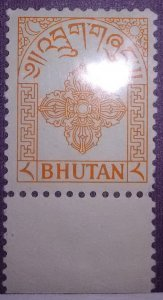 Bhutan Orange Fiscal Stamp from 1955