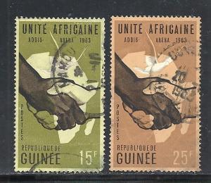 Guinea #307-8 used cv $.50