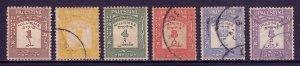Palestine - Scott #J6-J11 - Used/MH - See description - SCV $11