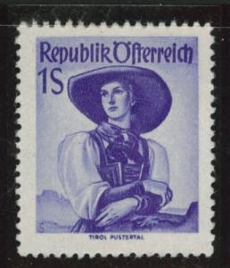 Austria Scott 537 MNH** disturbed gum 1948-52 costume set