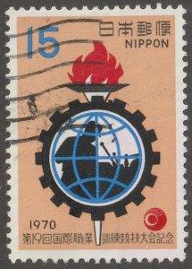 Japan stamp, Scott# 1048, used, hinged, cultural,