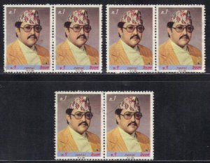 NEPAL SCOTT# 389  USED 1980