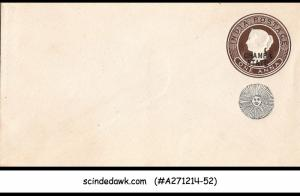 INDIA CHAMBA STATE - 1a QV ENVELOPE - INDIAN STATE OVERPRINT ON INDIA - MINT