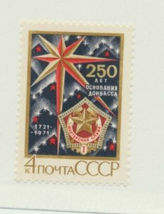 Russia Stamp Scott #3887, Donet's Basin Coal Issue From 1971