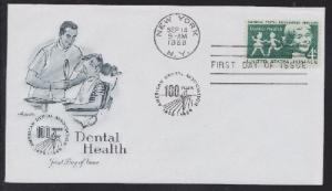 1135 Dental Health Unaddressed Artmaster FDC